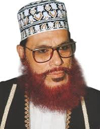 The Supreme Court could any day set a date for delivering the verdict on the appeals regarding the sentencing of Jamaat-e-Islami leader Delawar Hossain ... - sayedees-appeal