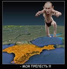Песков рассказал, зачем РФ вновь стягивает войска к границе с Украиной - Цензор.НЕТ 4891