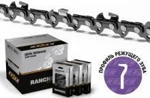 Rancher P-9-1,3-50 <b>Rezer</b> (<b>Цепь Пильная</b>) Купить в Перми