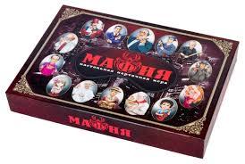 <b>Настольная игра Десятое королевство</b> Мафия с масками 02620 ...