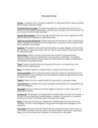 essay writers vocabulary   persuasive writing
