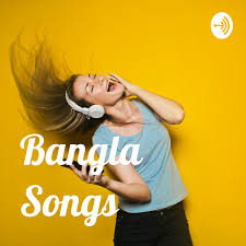 Bangla Songs
