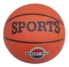 Купить баскетбольный <b>мяч Green Rainbow Sports</b> №5 orange ...