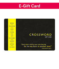 Crossword E-Gift Card - Buy Online on Snapdeal