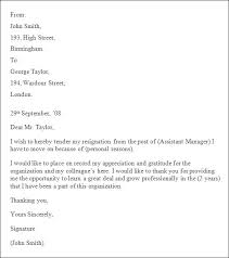 professional resignation letter sampleprofessional resignation letter