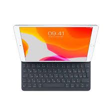 Купить <b>Чехол</b>-<b>клавиатура Apple Smart Keyboard</b> iPad Pro 10.5 ...