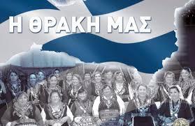 Αποτέλεσμα εικόνας για eikones ths urakhs