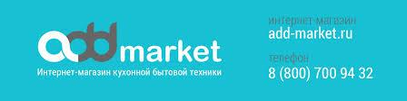 <b>Кухонная</b> техника SMEG, <b>Мойки BLANCO</b> | Казань | ВКонтакте