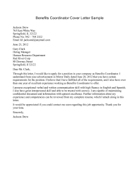 best photos of cover letter non profit organization  example  coordinator cover letter sample