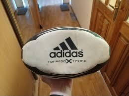 <b>Мяч для регби</b> Adidas