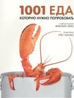 Издательство Магма | Купить книги в интернет-магазине «Читай ...