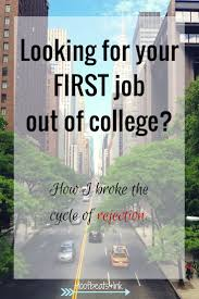 best images about my first job looking for your first job out of college how i broke the cycle of rejection
