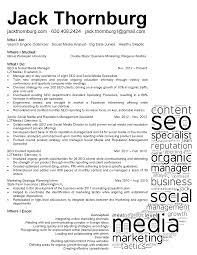 education ongoing resume coverletter for job education education ongoing resume florida department of education resume seo manager social media strategist chicago il