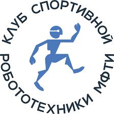 <b>Футбол</b> управляемых <b>роботов</b> (КСР) МФТИ