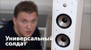 <b>Polk Audio</b> S60e. <b>Напольная акустика</b> для домашнего кинотеатра ...