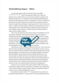 Personal Statement Sample Essay For more personal statement sample essays go to or our article