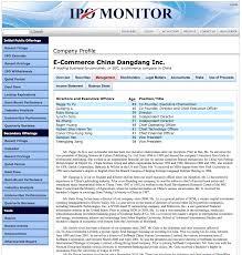 architecture company profile sample pdf cover letter examples architecture company profile sample pdf company profile sample documents for pdf sample pany profile