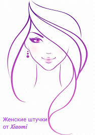 <b>Зеркало для макияжа Jordan</b> Judy LED Makeup Mirror Xiaomi ...