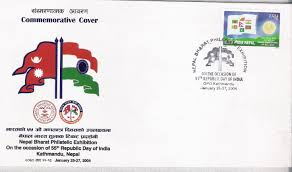 flags and stamps n flag on stamps commemorating stamp official stamp issued to commemorate inpex 82 the fourth national philatelic exhibition new delhi was very identical to the stamp essays of 1954