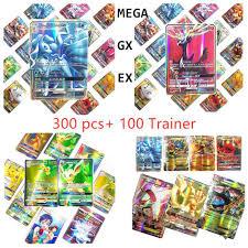 300Pcs English <b>GX MEGA</b> TAGTEAM Board Game Card Trading ...