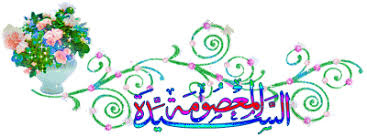 Image result for ‫روزملی دختر‬‎