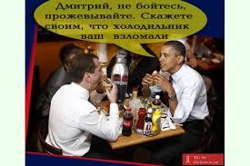 У Украины достаточно военных ресурсов, чтобы защитить себя, - Селезнев - Цензор.НЕТ 1162