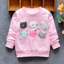 Buy children <b>sweatshirt</b> and get free shipping on AliExpress.com