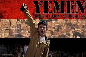 الازمة في اليمن تترواح بين الحل والتعقيد/ أبن عمر يؤكد الاتفاق على حلّ الأزمة في اليمن