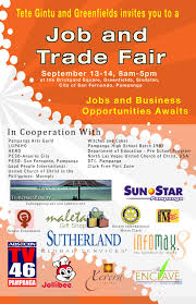 poster design for a job and trade fair just another dang blog for