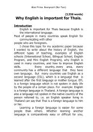 learning english essay learn english essay learning english essay why english is important for thais