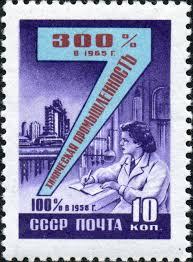 Wage <b>reform</b> in the Soviet Union, 1956–1962 - Wikipedia