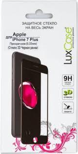 Защитное стекло <b>LuxCase 3D Glass для</b> Apple iPhone 7 Plus / 8 ...