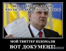 Нацполиция усилит инструкцию по применению оружия и будет использовать электрошокеры, - Аваков - Цензор.НЕТ 7426