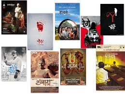 essays mad about moviez 10 path breaking marathi films of this decade so far