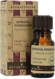 """Botanika <b>Эфирное масло</b> Botanika """"<b>Вербена</b> лимонная"""", 10 мл ..."""