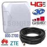 <b>Антенны 4G</b> LTE / <b>3G</b> / 2G GSM / MIMO и антенные адаптеры ...