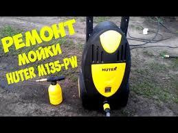 Repeat Ремонт <b>HUTER M135</b>-<b>PW</b> (нет давления, работает ...