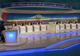 Afbeeldingsresultaat voor انتخابات مناظره ها
