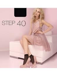 <b>Носки</b> ORI Step <b>40 den</b> (2 пары) ORI 3680938 в интернет ...