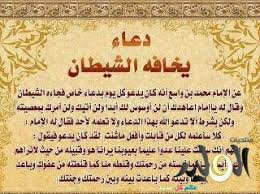 من سير الصحابه خليفة رسول الله أبوبكر الصديق رضي الله عنه