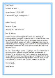 letter resume examples best resume gallery  seangarrette coletter