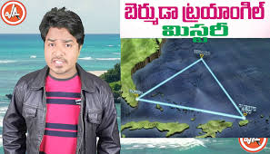 bermuda triangle mystery unknown facts case study in telugu by bermuda triangle mystery unknown facts case study in telugu by vikram aditya