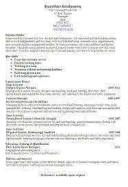 cv resume customer service  seangarrette cocv resume customer service