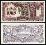 occupation currency