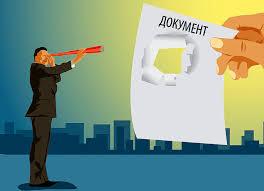 Суды помогут кредиторам в борьбе с фиктивными долгами ...