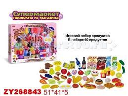 <b>Игровой</b> набор продуктов 60 шт. Х75814 <b>Zhorya</b> — купить в ...
