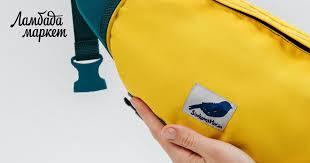 Поясная <b>сумка</b> Самурая. Жёлтый/бирюзовый. 50|<b>16</b>|7см. в ...