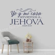<b>Josue 24:15 Bible</b> verses vinyl wall stickers in Spanish written ...