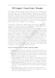 bilingual resume doc mittnastaliv tk bilingual resume 24 04 2017