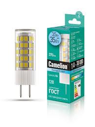 Светодиодная <b>лампочка</b> LED 3,5W 4500К <b>G4 12В Camelion</b> ...